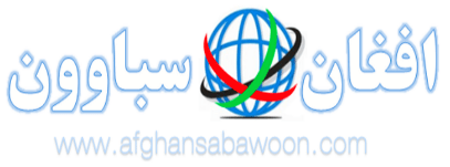 afghansabawoon